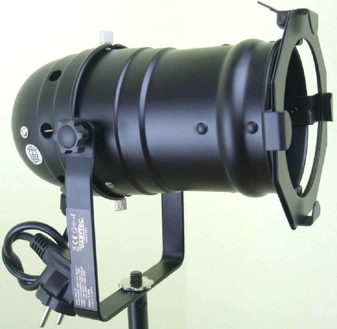 PAR-30 Spot Schwarz mit Barn-Door Tor-Blende E27 Fassung Scheinwerfer Flügel-Tor